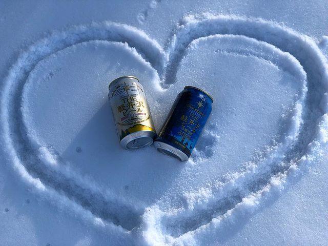 #the軽井沢ビールでカンパーイ #軽井沢ビール #ビール #雪 #冬休み #ハート #ilovebeer